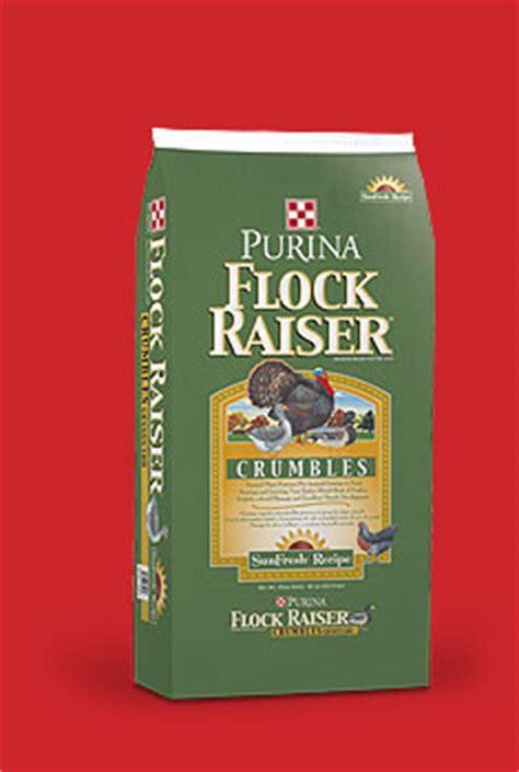 animal feeds purina mills animal feeds purina mills design bild
