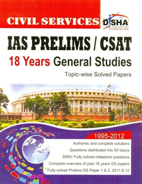 reference books geography civil services best books for ias prelims
