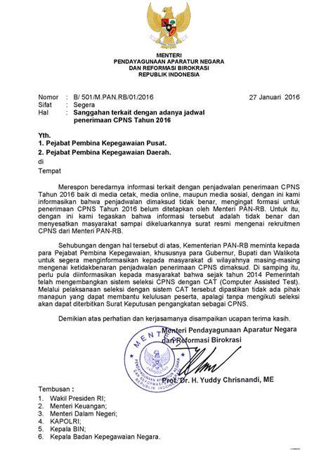 surat edaran menpan rb sanggahan adanya informasi jadwal