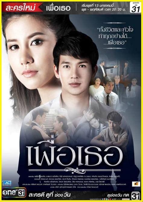 film drama romantis thailand 10 film thailand romantis terbaru dan terbaik 2016
