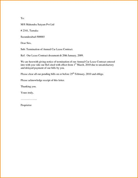 parent letter from template rent free letter from parents template exles letter