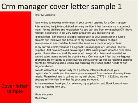 crm manager cover letter
