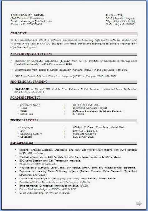 Resume Sle For Bca Student Resume Format Resume Format For Bca
