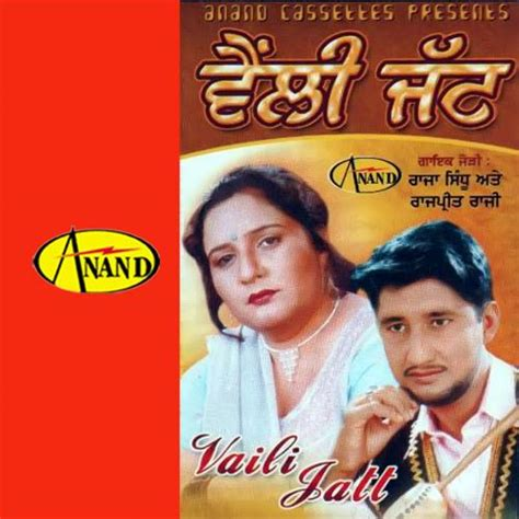 velly song play punjabi mp3 songs from velly jatt