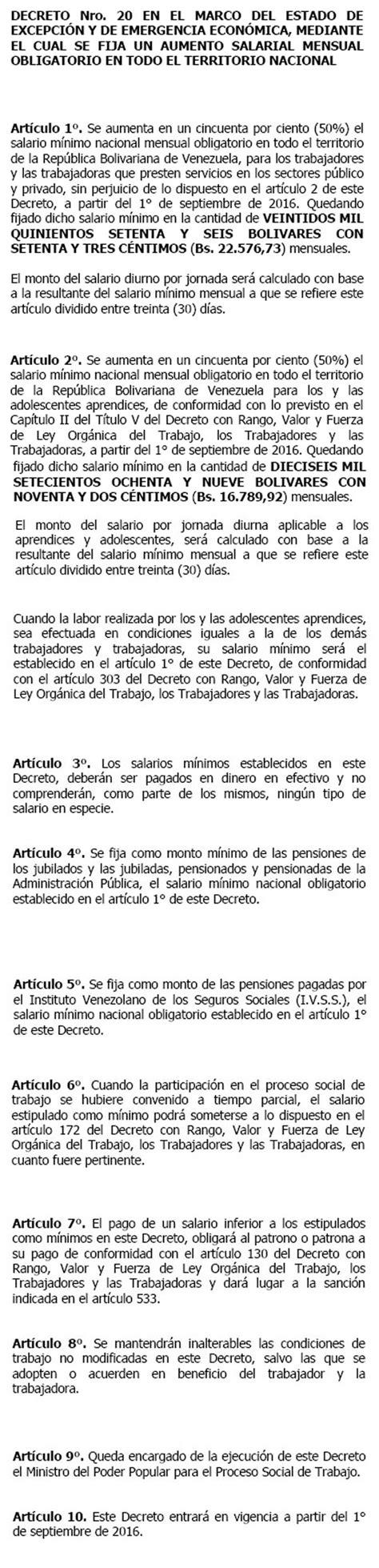 decreto bono alimentacion 2016 oficializado el aumentos de sueldo y del bono