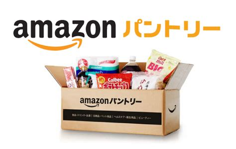 amazon uk amazon uk mp3 usa 12月12日まで パントリー100 で2000円ゲット プライム会員限定
