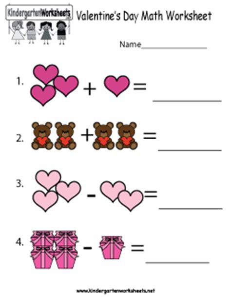 math valentines day cards free worksheets by month topical kindergarten
