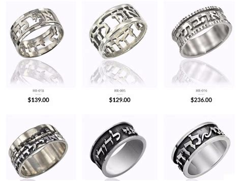 Wedding Band Announcement by Hebrew Wedding Bands Jewelry Watches California City