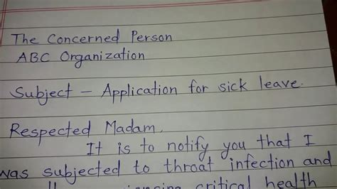 doctors note for sick leave template sick leave request sample