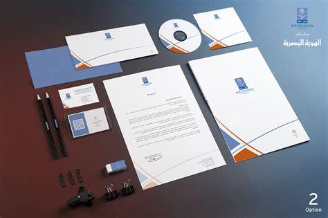mockup design tool free download free corporate identity mockup on behance