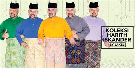 Baju Kurung Lelaki Jakel jakel palace of silk and furnishing
