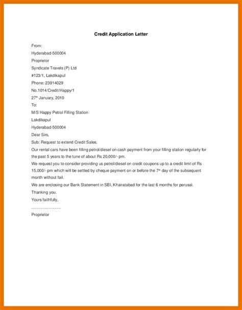 application letter station 7 application letter to filling station tech