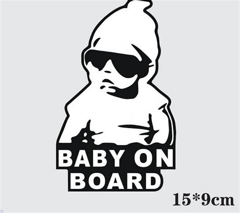 Coole Baby On Board Aufkleber by Small Size Cool Baby On Board Car Sticker Waterproof