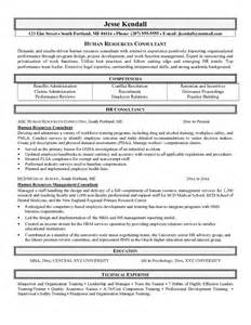 Oracle Hrms Consultant Sle Resume by This Free Sle Was Provided By Aspirationsresume