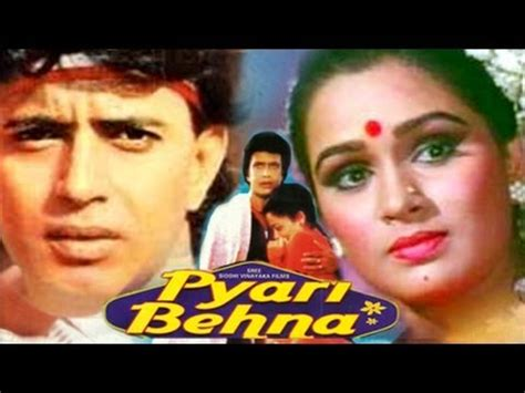 padmini kolhapure biography in hindi youtube quot pyari behna quot full hindi movie mithun padmini