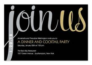 invitation to corporate event template 25 best ideas about corporate invitation on