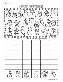 kindergarten morning worksheets day and night worksheets