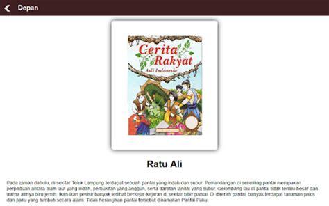 Chion Lu By Buku Gaul rakyat daerah lung apk on pc