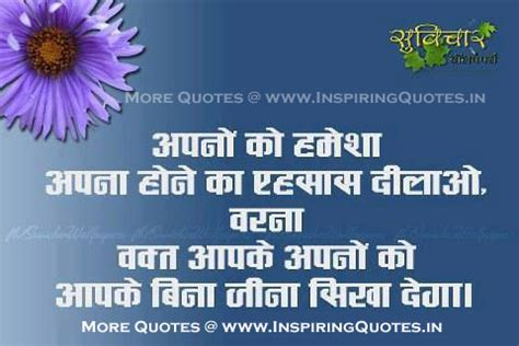 mark zuckerberg biography in hindi language jesus quotes on life in hindi image quotes at hippoquotes com