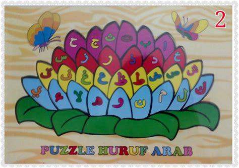 Mainan Edukasi Puzzle Huruf Hijaiyah Jual Puzzle Huruf Arab Hijaiyah Mainan Edukasi Anak