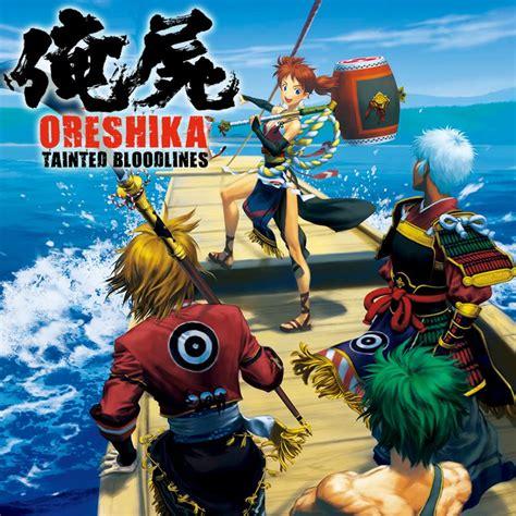 Ps Vita Oreshika Tainted Bloodlines oreshika tainted bloodlines for ps vita 2015 mobygames