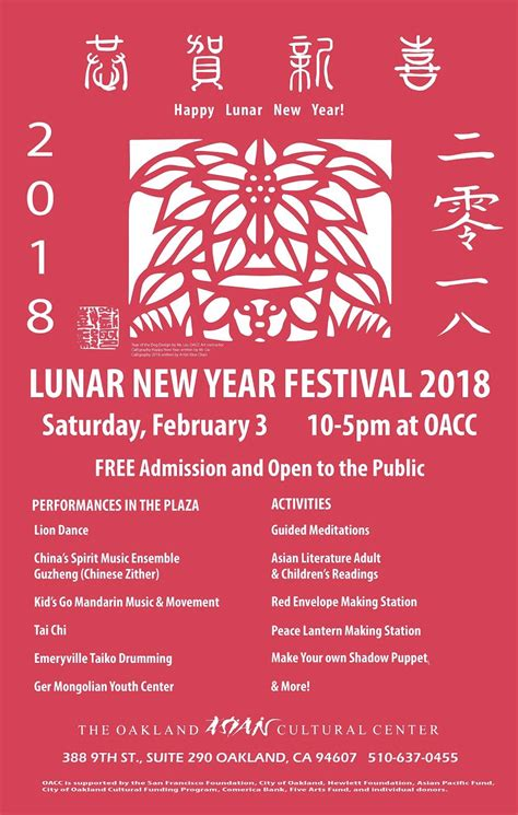 lunar new year songs oakland asian cultural center in the of oakland