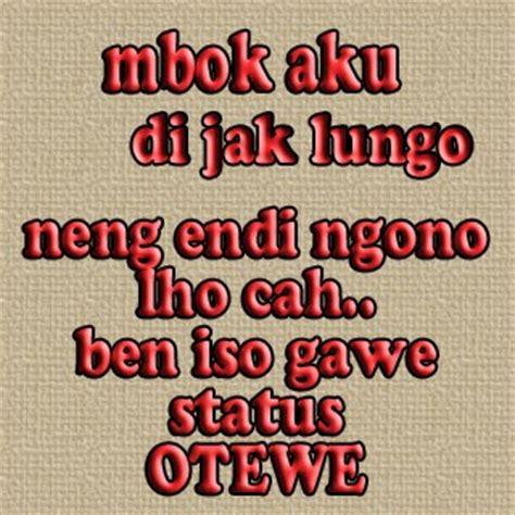 gambar kata kata lucu bahasa jawa 187 terbaru 2014
