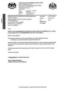 sinking fund charge danau murni condo