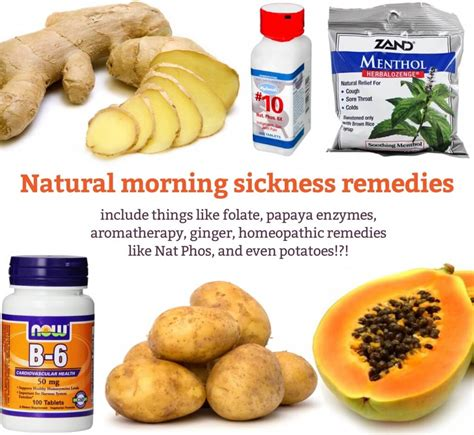 Best Thing For Nausea When You Are Detoxing From Heroine by Morning Sickness Remedies