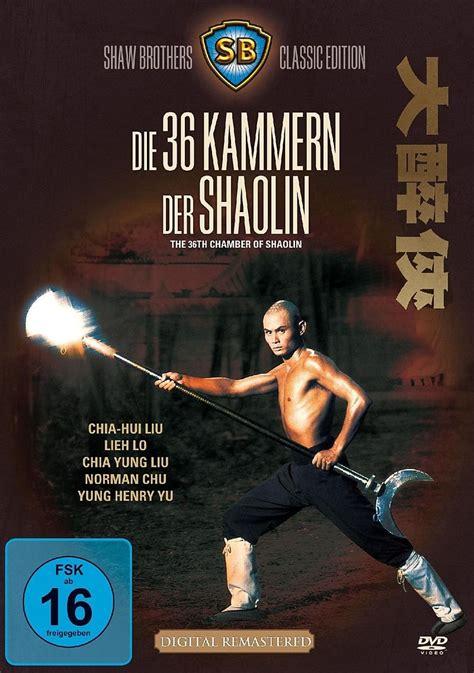 Die 36 Kammern Der Shaolin Shaw Brothers Classics Dvd Kaufen Filmundo Die 36 Kammern Der Shaolin Shaw Brothers Classic Dvd Kaufen Exlibris Ch