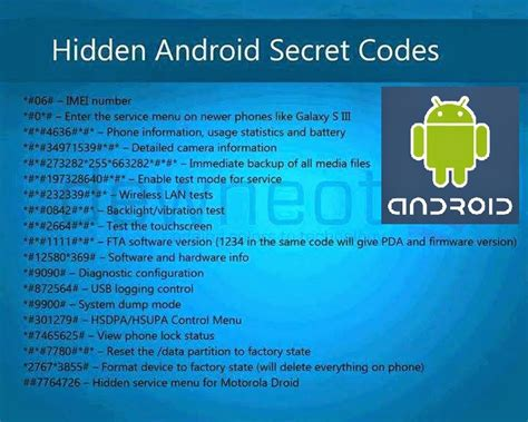 android secrets android secret codes