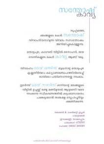 minimal typographic malayalam wedding card on behance