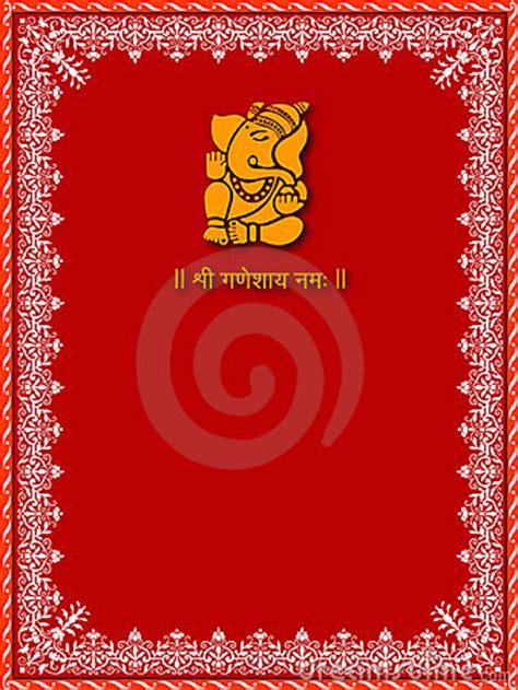 shree ganesha card template royalty  stock images