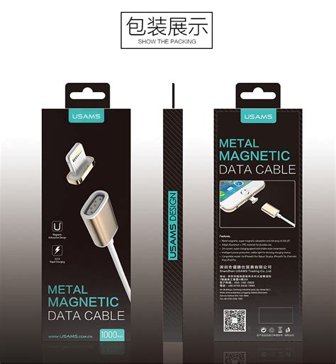 Usams Metal Magnetic Cable Data Lightning And Micro usams with magnetism high speed 2 4a fast charging and