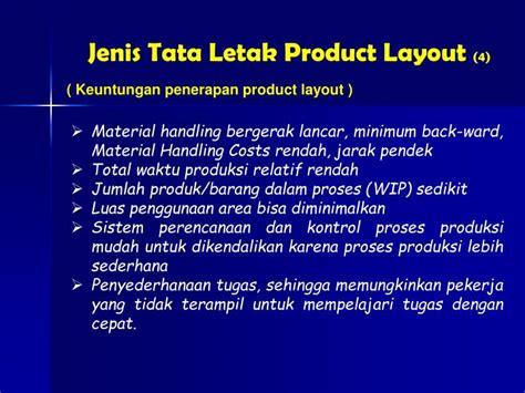 tata letak layout ppt ppt tata letak fasilitas pabrik powerpoint presentation