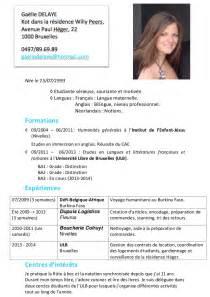 Mis Resume Sles cv mis 224 jour 2013