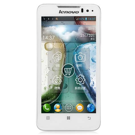 lenovo p770 lenovo p770 specs review release date phonesdata