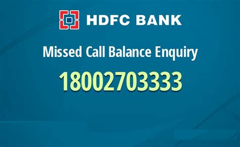 hdfc housing loan customer care hdfc balance enquiry number hdfc toll free number