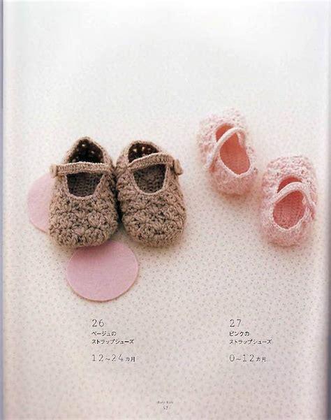 sapatinhos de beb on pinterest shoe pattern baby shoes and sapatinhos de bebe sapatinhos de bebe pinterest
