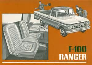 Center Console For Trucks With Bench Seat Is My 1966 Ford Ranger Rare Ford Truck Enthusiasts Forums