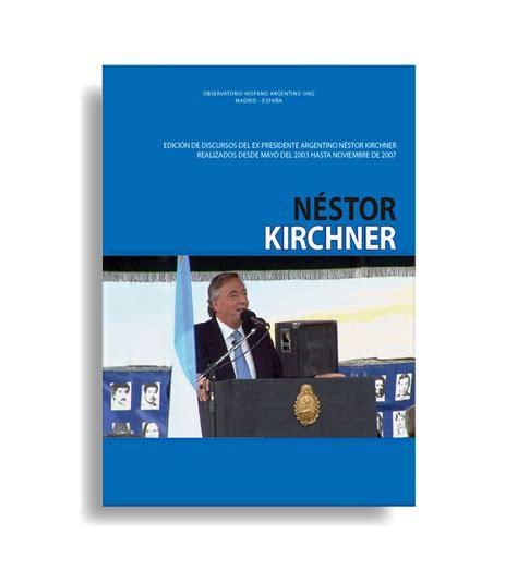 libro kirchner los 5 libros malditos prohibidos de la historia