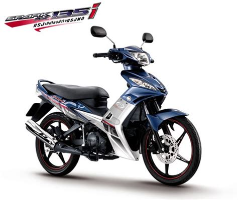 Switch Lu Jupiter Mx yamaha jupiter mx tahun 2006