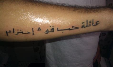 arabic quote tattoos arabic tattoos designs ideas and meaning tattoos for you