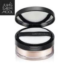 Rosy Ivory Skin Fit Powder Pact box korea pony effect skin fit powder pact 8g