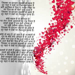 dil ko rula dene wali love kabita  hindi heart touching love poem