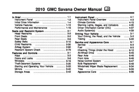 service manual book repair manual 2010 gmc savana 2500 regenerative braking service manual 2010 gmc savana owners manual just give me the damn manual