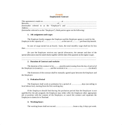 position contract template e myth free contracts to
