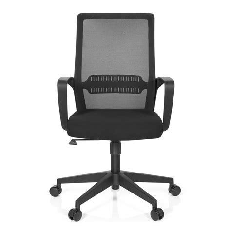per ufficio sedia per ufficio rosetta in rete e tessuto sostegno