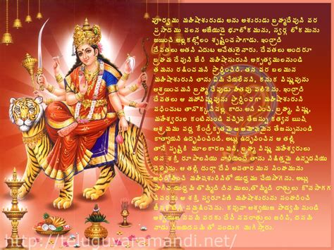 telugu web world story of dasara festival in telugu telugu