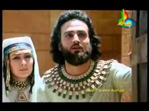 hazrat yousuf joseph a s movie in urdu episode 18 prophet hazrat yousuf joseph a s movie in urdu part 37 youtube